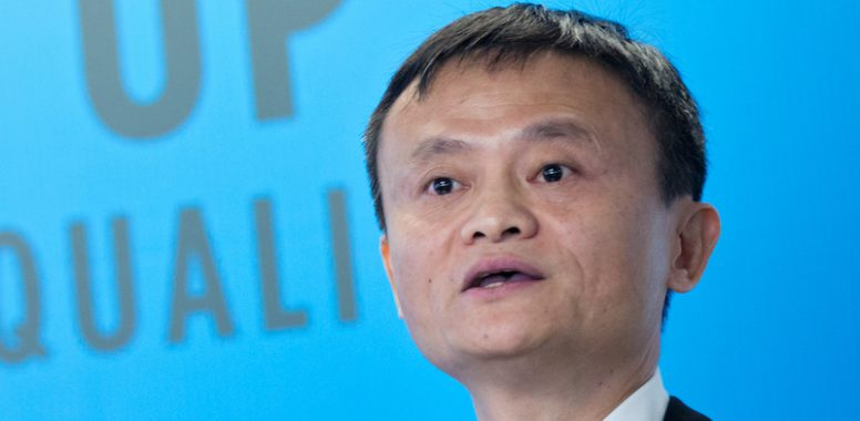 Jack Ma, Alibaba, Damai.cn, UN Business and Philanthropy Leaders' Forum, UN Women/Ryan Brown