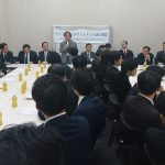 The 7 December meeting of the LDP Parliamentary Group on Live Entertainment