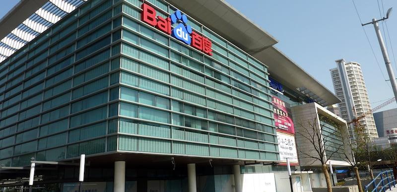 Baidu HQ, Beijing