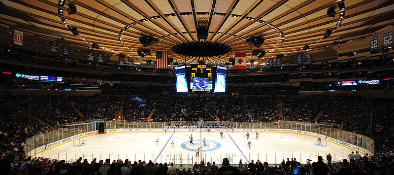 Madison Square Garden, one of the Company's portfolio of venues