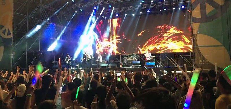 DMZ Peace Train Music Festival