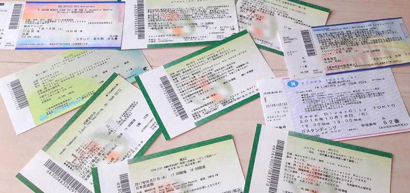 Japan concert tickets