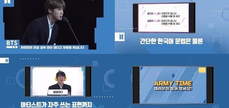 Big Hit releases BTS-themed Korean-language course