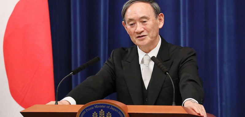 Prime minister Yoshihide Suga declared a state of emergency for Tokyo