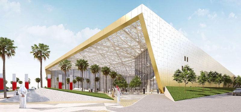 The Bahrain International Exhibition & Convention Centre